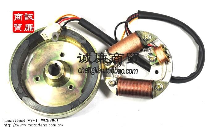 110摩托车磁电机接线视屏