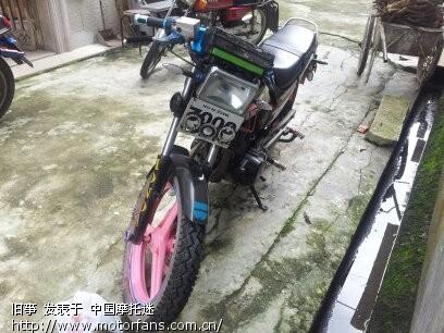 论坛 69 摩托车论坛 69 维修改装 69 本田cbt改装.