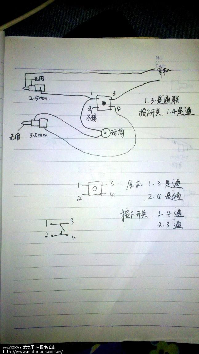 第一张是对讲机耳机的电路图,也就是k头的.2.5mm是耳机,3.
