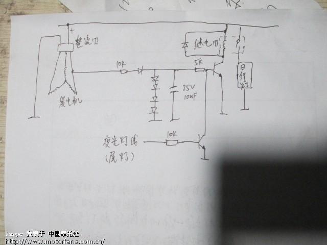 日行灯自动控制电路图