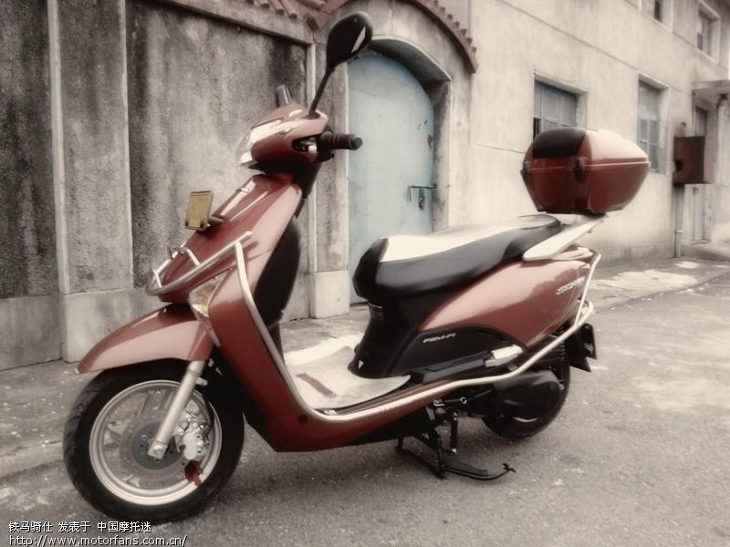 我的 本田-佳御110 摩托车