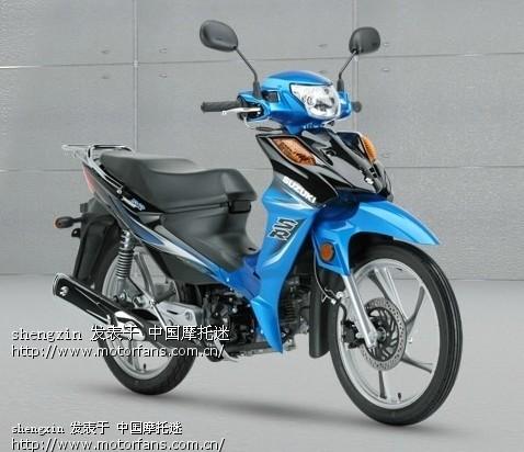 新购了铃木畅迪fw110弯梁摩托车