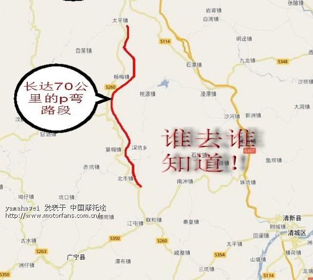 路线系鹤山沙坪出发(早上8点9)跑西江边高明-s113-s269-白金大道