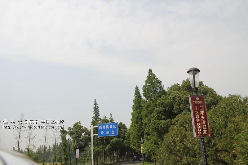 江苏省,常熟市尚湖风景区,昆山市千灯古镇,小跑一下