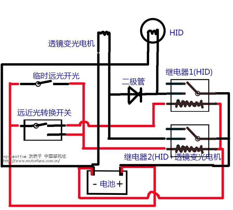 [已解决]双光透镜 hid 接线图 (正极控制) - 维修改装