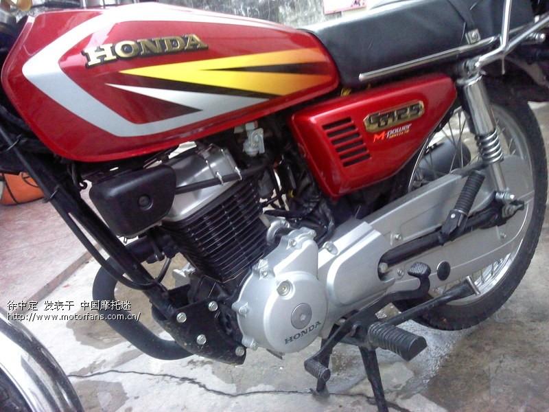 新大洲本田cg125-7d黑缸再进化.