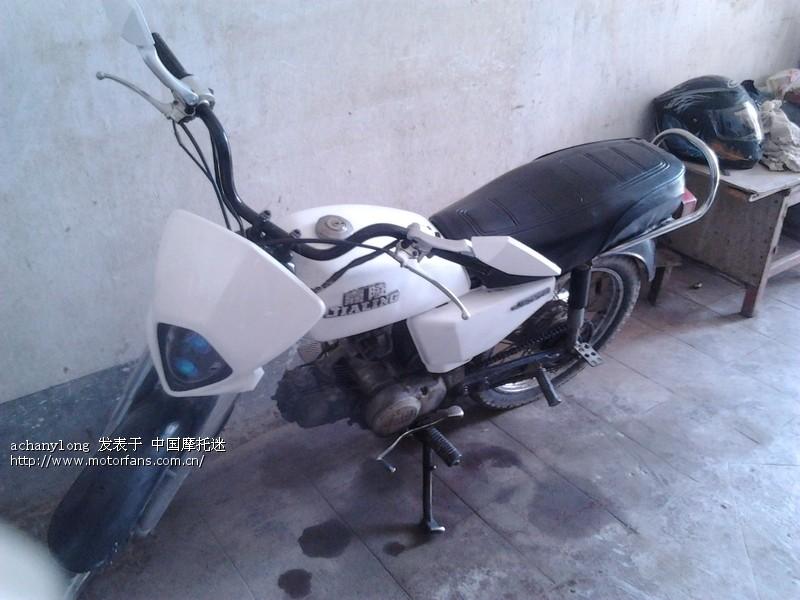 求嘉陵70全车电路安装方法! - 维修改装 - 摩托车论坛