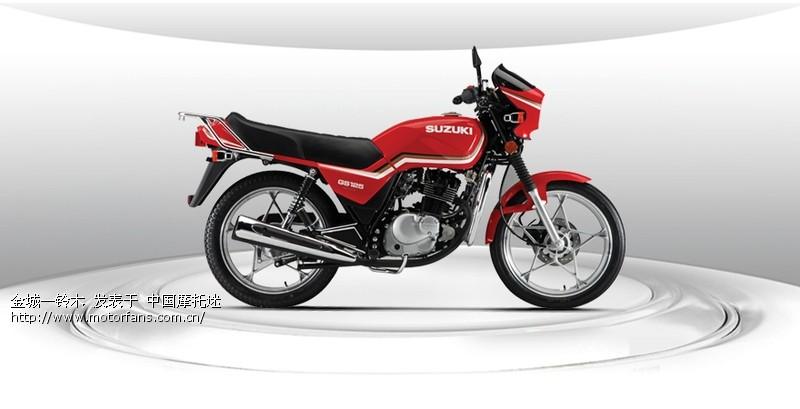 GS125铃木王 VS HJ125钻豹 钻豹 摩托车论坛 中国摩托迷网 将摩旅进