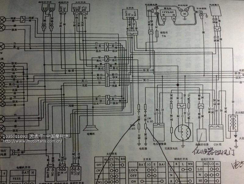继续看,这是光阳豪迈125车的电路图,国产踏板的始祖,你仔细看看.
