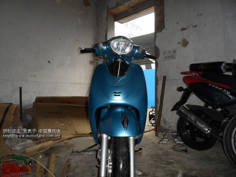 轻骑 木兰 丽影 125T 卖了图片