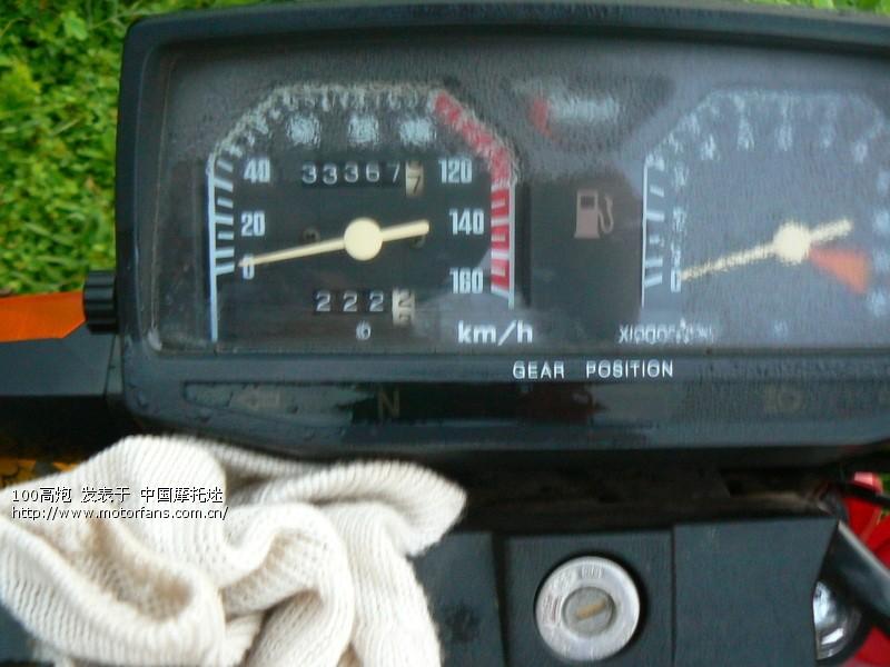 P1200739.JPG