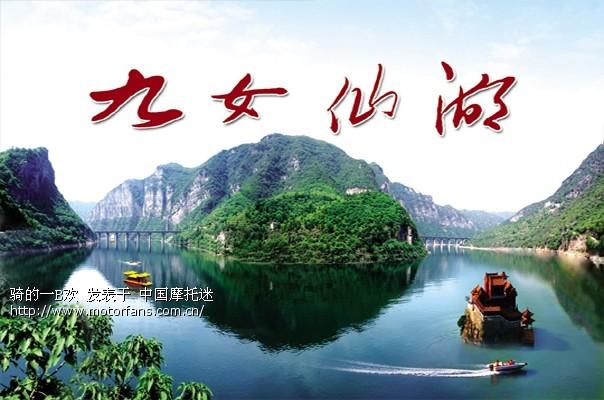 洛阳市旅游年票山水景点汇总,洛阳欢迎各地摩友