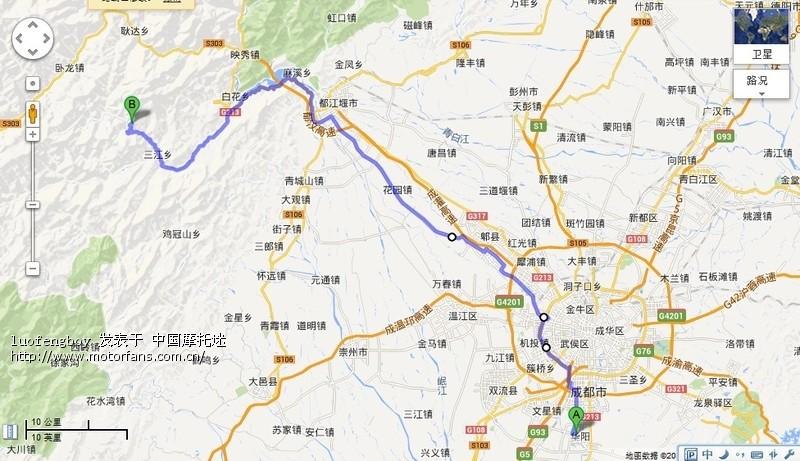 2013年8月11日,骑游成都-都江堰-水磨镇-三江风景区(佳 .