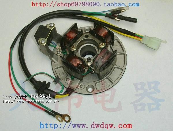 摩托车12v4d发电机接线图