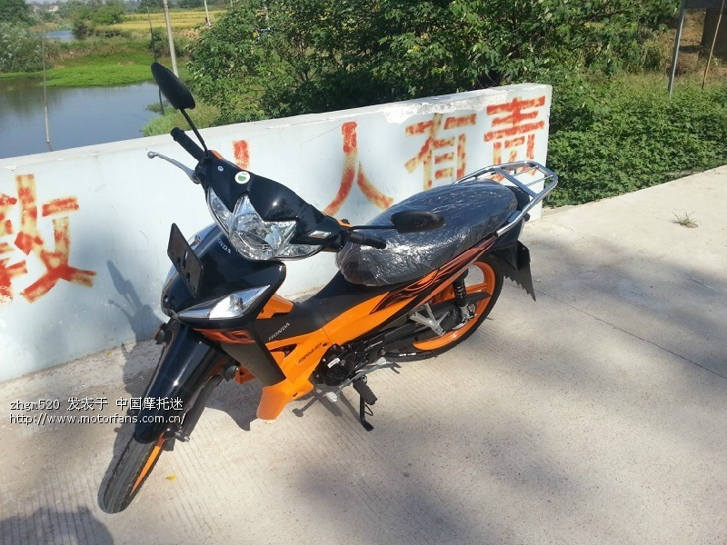 新入手飘悦 - 新大洲本田-弯梁车讨论专区 - 摩托车