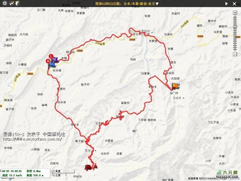梵净山风景区地图