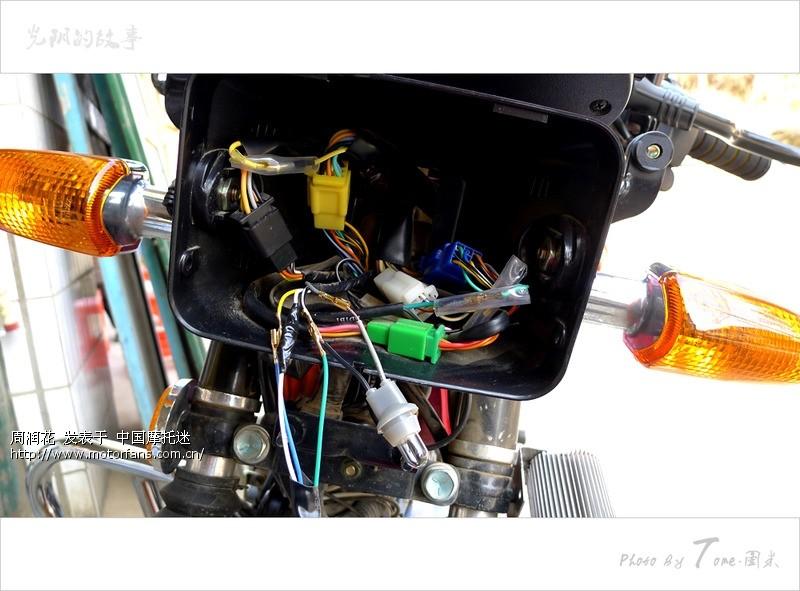 钻豹摩托车的改装和改动(led大灯,射灯,赛歌喇叭,双闪