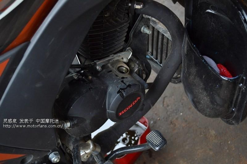 换机油 - 五羊本田-锋朗125 - 摩托车论坛 - 中国摩托