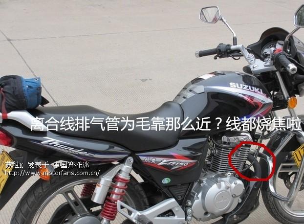 交流摩托车整车电路图