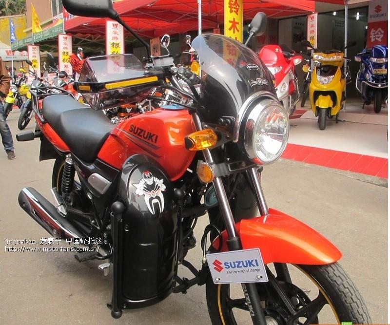 五羊本田-锋朗125 - 摩托车论坛