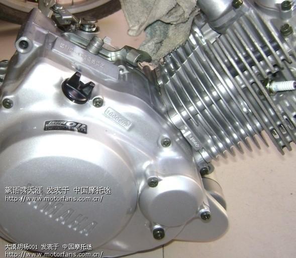 125的点火器接线图 维修改装 摩托车论坛 中国摩托迷网 将摩旅进行