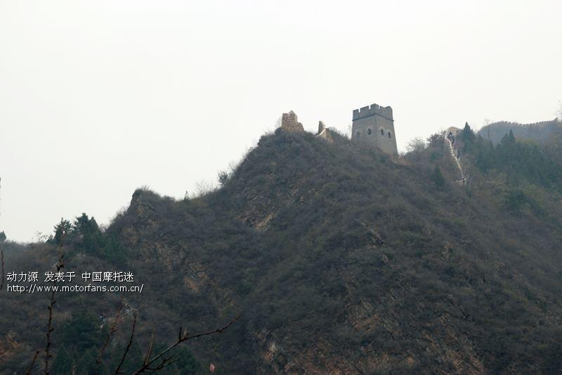 天津盘山风景区天津黄崖关长城