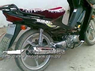 今天刚换的豪爵摩托车专用油和机油滤芯
