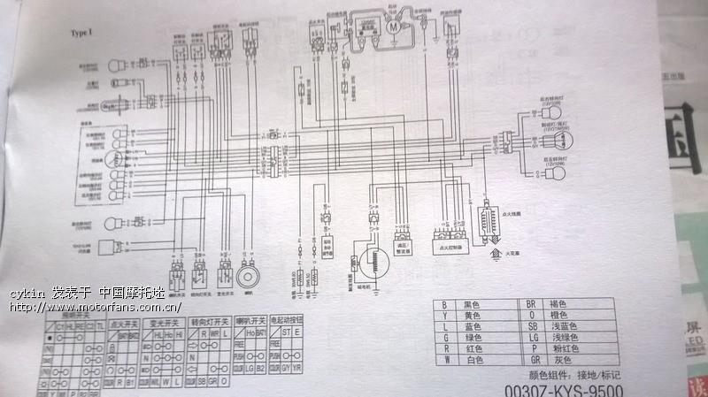 dio电路图 - 新大洲本田-踏板车讨论专区