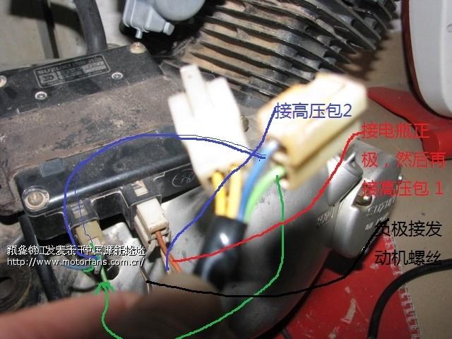 论坛 69 摩托车论坛 69 维修改装 69 请问铃木发动机怎么接线?