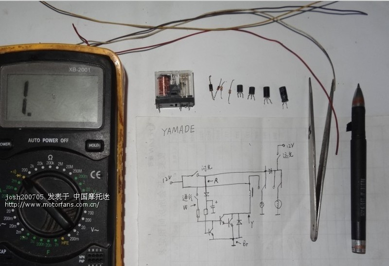 鉴于破王的电瓶容量和磁电机发电功率,氙气灯选用石栏35w,4300k,射灯