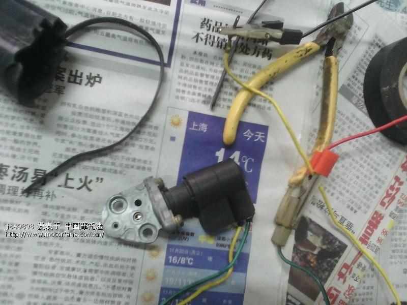 看看踏板车电子风门如何工作