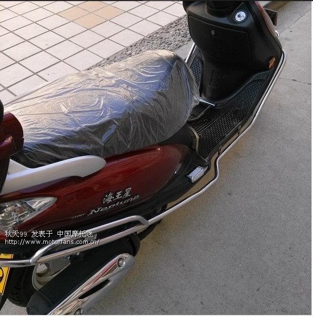 说说刚买的电喷海王星 - 海王星 - 摩托车论坛-中国