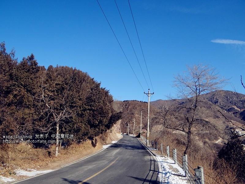 旁 山险 路 注意 安全 last edited by wangjinsheng on 2014 2 10 ...