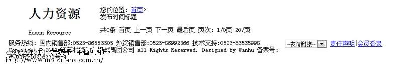 QQ截图20140225145515.jpg