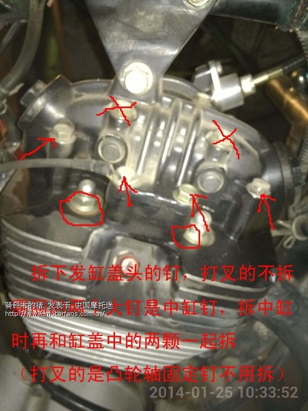 gs125发动机结构图