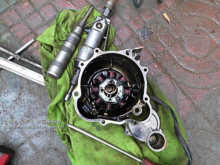 改装摩托车发电机
