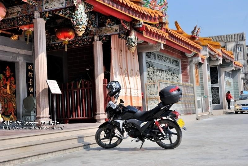 彪影游洪阳城隍庙.jpg