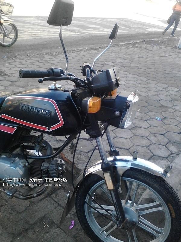 天津本田90摩托车使用什么机油好.本车跑15万公里了高清图片