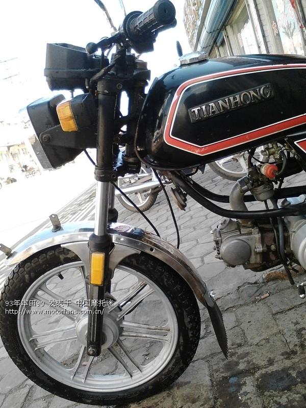 天津本田90摩托车和五羊本田150幻影哪个好高清图片