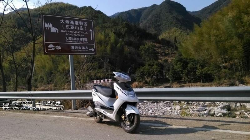 王野摩托车 wy125t-8c迅鹰 纪录片