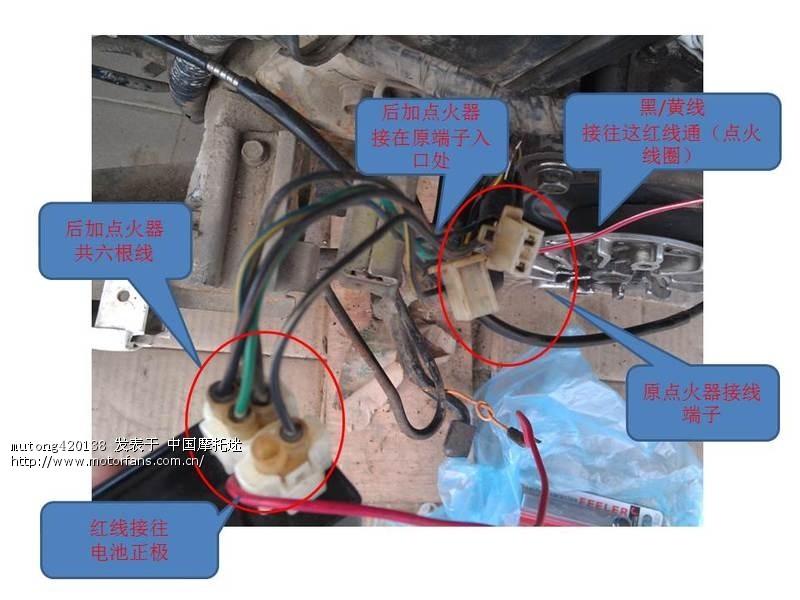 2.节温器我分析是坏了,你的破坏式办法确实好。到时会用的。 答:查看一下你的车油和水是不是混在一起了?如果是,那么可能连水泵油封水封都要换了。 答:车油和水应没有混在一起,因为自从车坏了之后,我泄放过一次机油,好稠,像淤泥一样的,如果有水的话,面上应当有一层透明液体的或可见的水吧。后来我还加了一杯汽油进去,想把那些废油洗掉呢(瞎搞的),放掉汽油后,又加了一瓶新的机油去了呢。 不过我明天 放点油看看有没有含水。