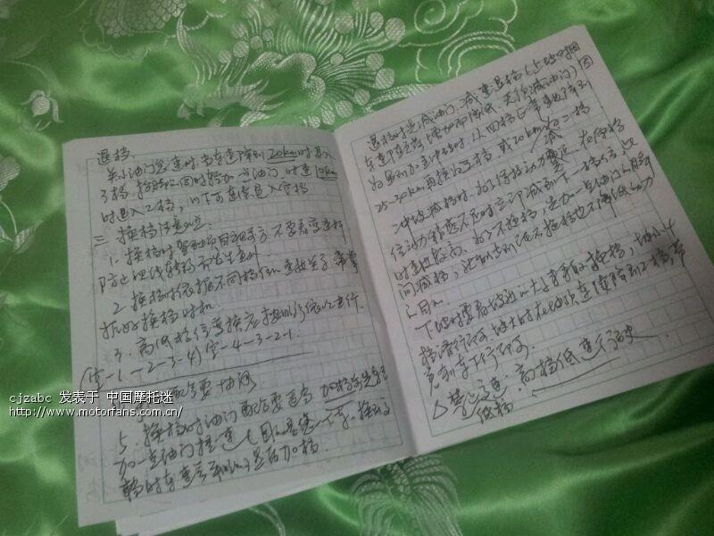 UC_Photo_011.jpg