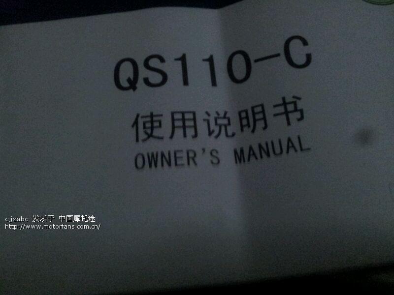 UC_Photo_002.jpg