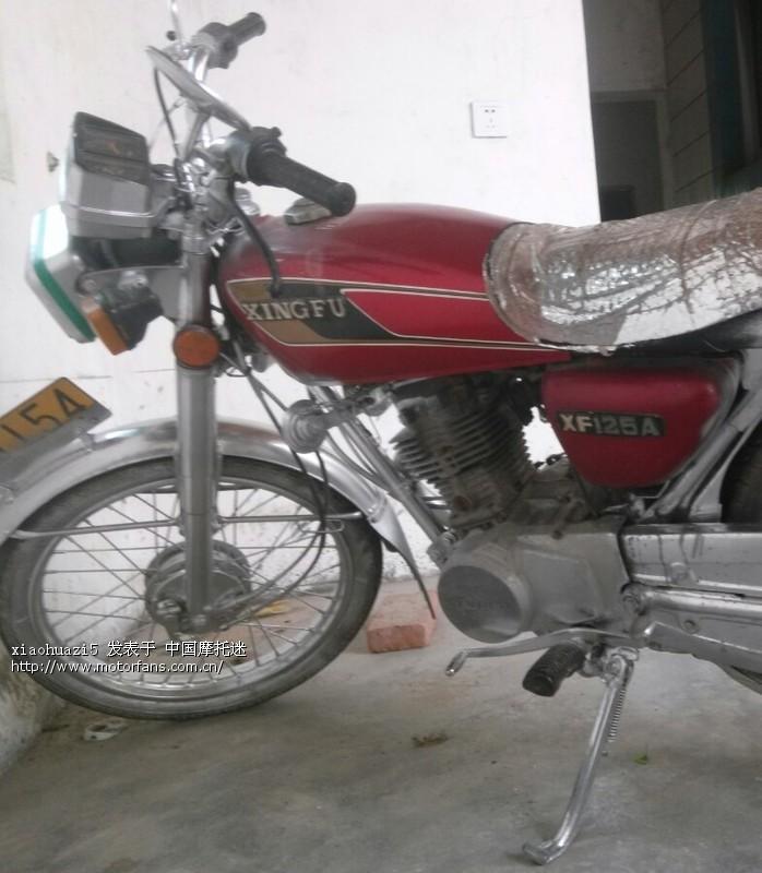 幸福125a摩托车,改装大灯