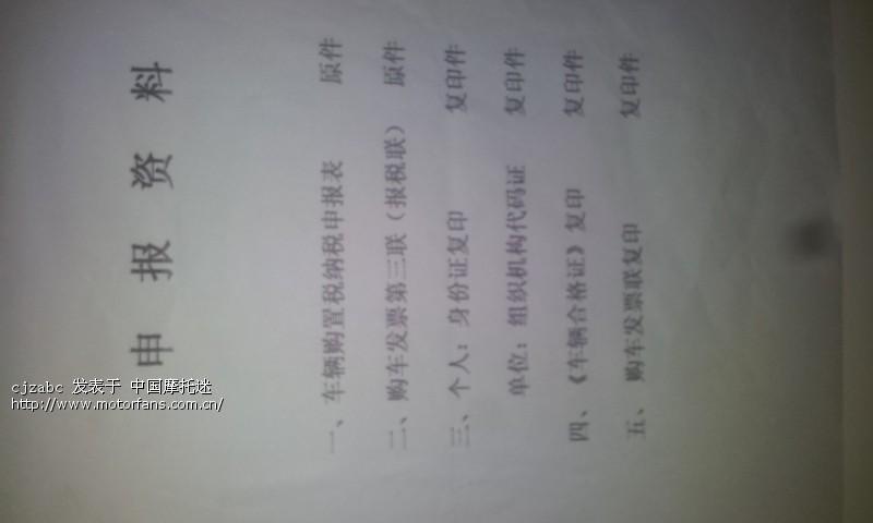 20140504_172627.jpg