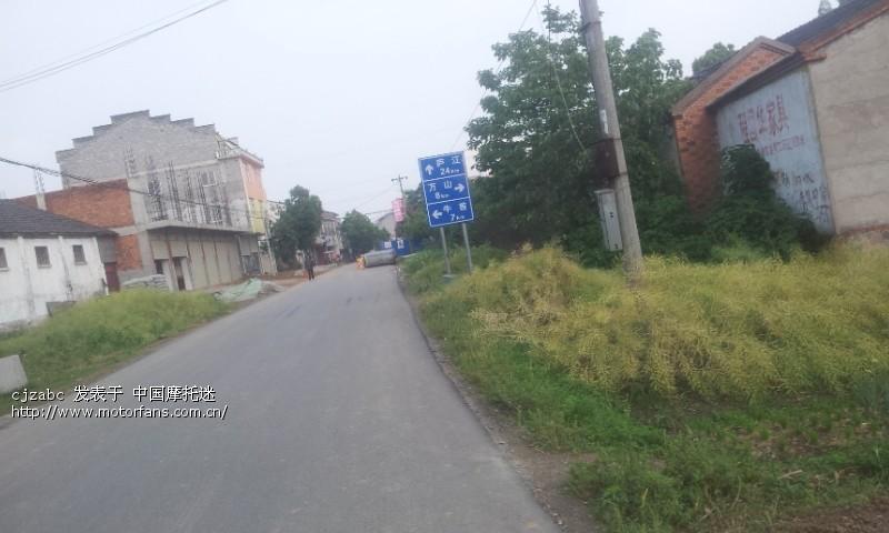 20140511_155534.jpg