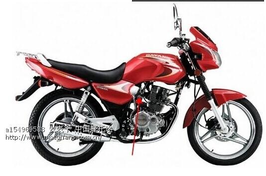 一台大阳125顶杆机摩托车
