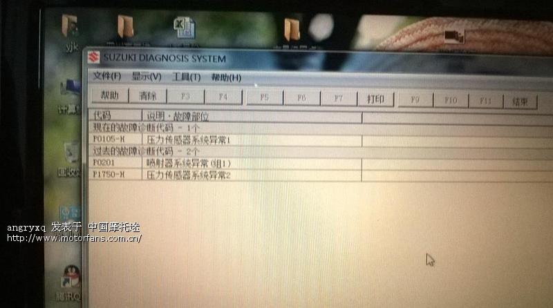 gw250钥匙电路图