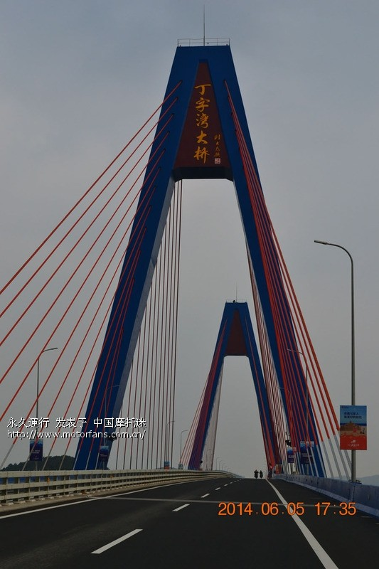 山东省海阳市丁字湾大桥