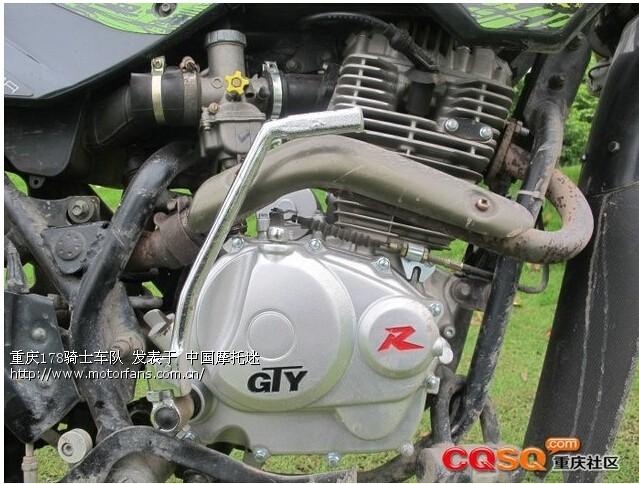 问下宗申GTY250CC发动机怎么样.和宗申白班机有何区别 宗申摩托